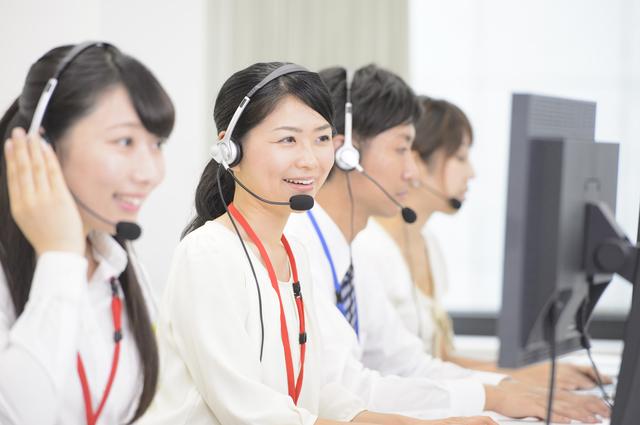 コールセンターの正社員求人に必要なスキルなどについて