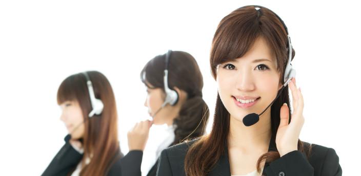 顧客満足度のランキングとカスタマーサポートについて