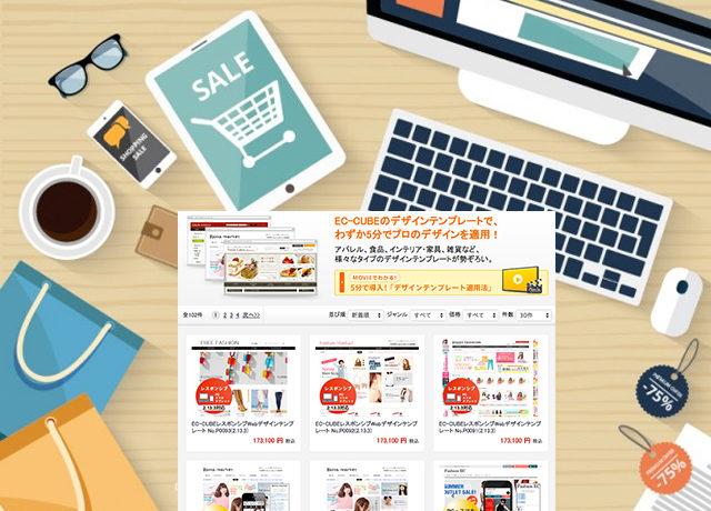 購入者の指標になり顧客満足度に直結するカスタマーサポート