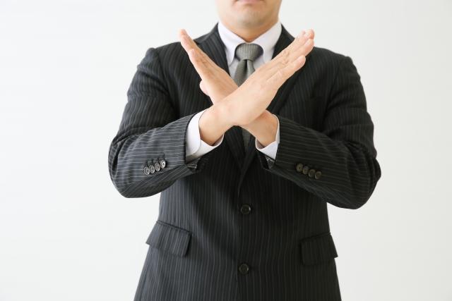 求人でよく見るコールセンターに派遣社員として働くという事