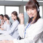 コールセンターの管理者やマネージャーは転職が有利です