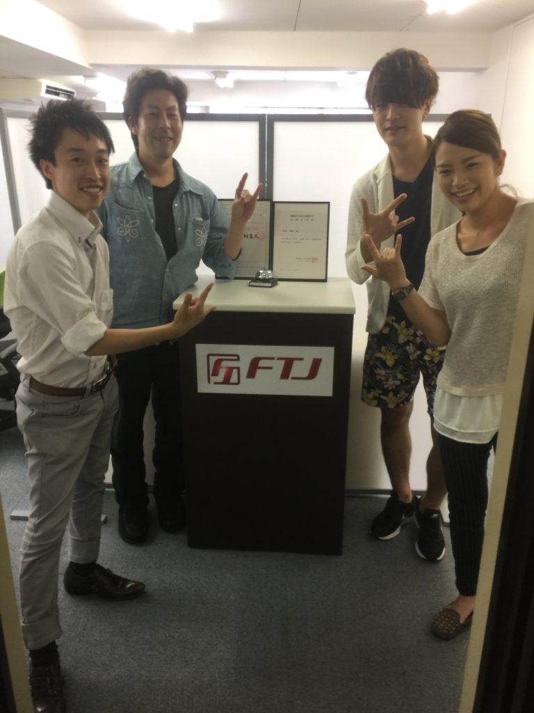 株式会社FTJ 部長 石井佑典
