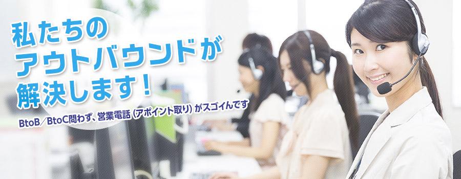 スリーコール株式会社 代表取締役社長 天野 利泰