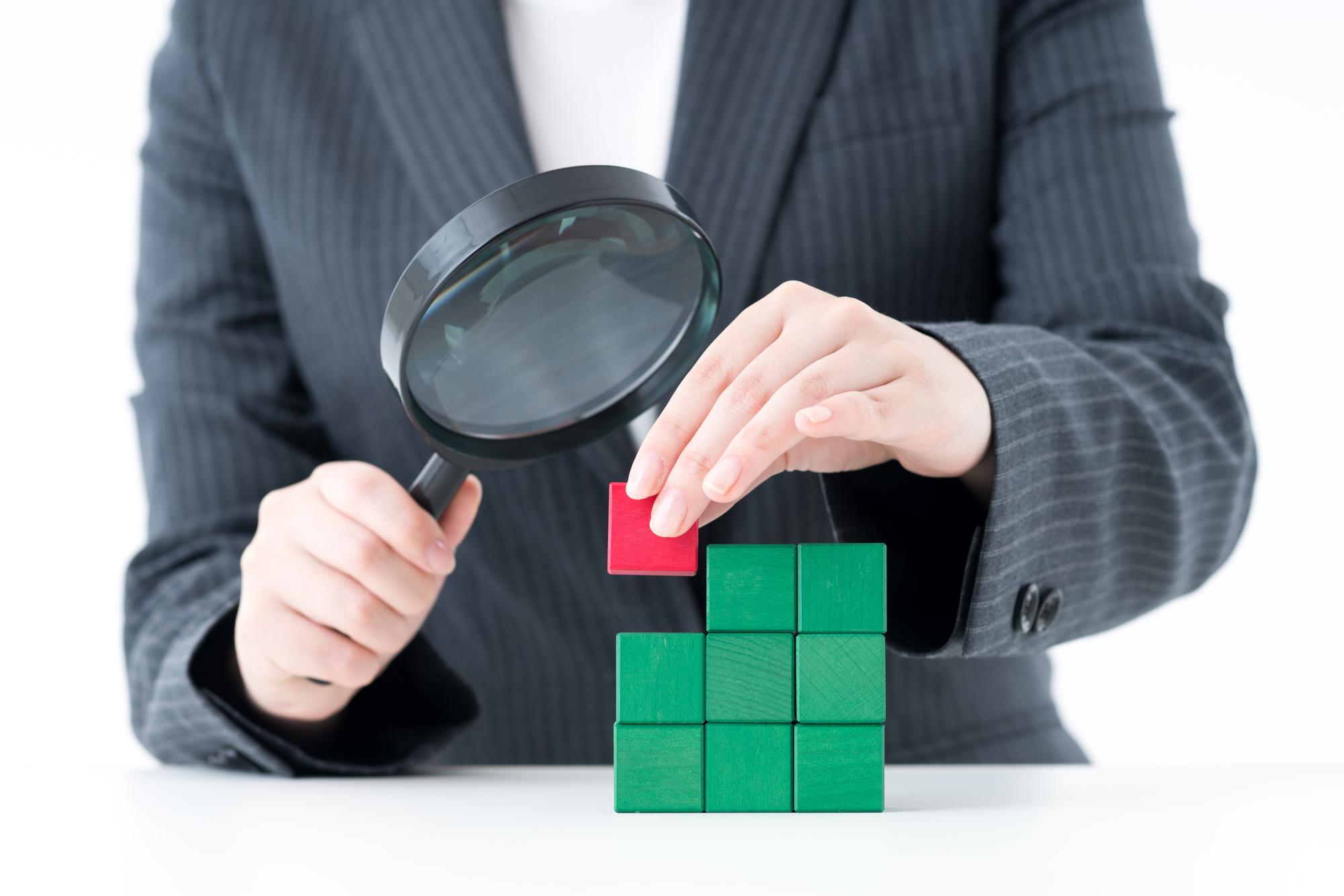 仕事の分析と検証